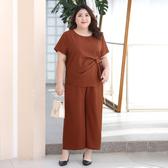 大尺碼 女裝套裝加肥胖mm寬鬆短袖休閒兩件套夏洋氣質中年胖媽媽時髦(mylove中大尺碼)