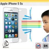 【Ezstick抗藍光】APPLE IPhone 5 5S 防藍光鏡面鋼化玻璃膜(SGS平均阻隔率55%)