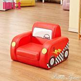 兒童沙發椅單人沙發卡通迷你沙發幼兒園沙發寶寶沙發椅 嬰兒沙發 igo 范思蓮恩