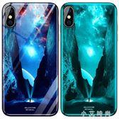 蘋果x手機殼iPhone Xs Max潮牌iphoneX夜光玻璃iphonexr全包防摔套 小艾時尚