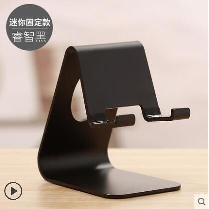 手機平板iPad桌面萬能通用懶人支架