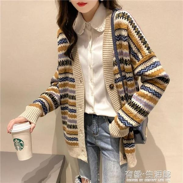 時尚條紋毛衣開衫外套女年新款春秋季針織洋氣V領寬鬆上衣潮 雙十二全館免運