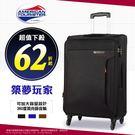 20吋 行李箱 特賣會62折 新秀麗 AT 美國旅行者 築夢玩家 可加大 登機箱 旅行箱