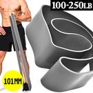 250磅乳膠阻力繩(101MM)大環狀彈力帶伸展帶擴胸器.舉重量訓練復健輔助.健身器材推薦哪裡買TRX-1