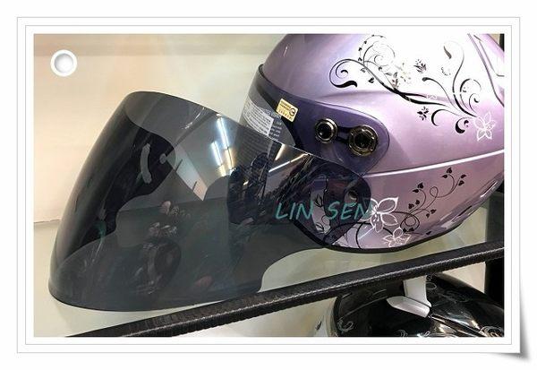 M2R安全帽,M700,專用鏡片