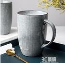 悠瓷奈斯創意大容量水杯日式條紋陶瓷馬克杯子文藝復古大號咖啡杯 3C優購