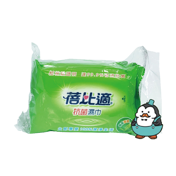 蓓比適 抗菌濕巾10抽x4包入 : 綠茶香氛