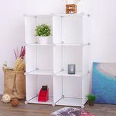 床頭櫃 三層櫃 6格無門塑膠收納櫃 置物箱《YV3028》HappyLife