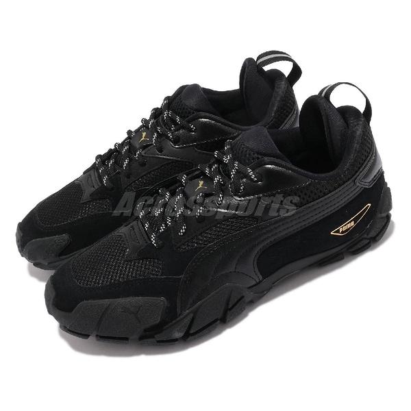 Puma 休閒鞋 Centaur Mono Wns 黑 金 女鞋 麂皮設計 運動鞋 【ACS】 37512701