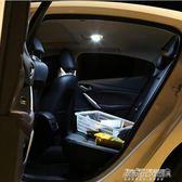 汽車觸摸車頂燈led車載駕駛室後排車廂閱讀燈車內頂棚內燈照明燈   傑克型男館