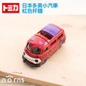【日貨Tomica小汽車(紅色杯麵)】Norns 日本多美迪士尼小汽車 大英雄天團 BIG6 玩具車