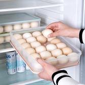 可疊加帶蓋雞蛋收納盒廚房冰箱食物保鮮盒