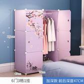 衣櫃 簡約現代經濟型組裝板式收納臥室推拉門 LR2561【野之旅】TW