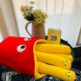 玩偶搞笑零食抱枕搞怪拍照道具生日禮物薯條【不二雜貨】