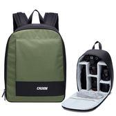 單反相機包攝影包 戶外輕巧耐用尼龍背包 雙肩數碼包內膽相機背包