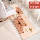 臥室床邊地毯北歐定制房間簡約ins加厚可愛少女可睡可坐家用地墊 韓國時尚週 LX