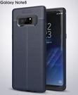 三星 Galaxy Note8 荔枝紋 內散熱設計 全包邊皮紋手機殼 矽膠軟殼 車邊縫線設計 手機殼 質感軟殼
