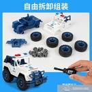 玩具 兒童可拆卸組裝工程車男孩動手能力益智挖掘機螺絲刀拆裝套裝玩具