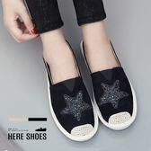 [Here Shoes]休閒平底絨面金蔥星星圓頭包鞋伸縮帶懶人鞋休閒鞋─KS326