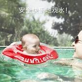 嬰兒游泳圈 新生兒寶寶脖圈頸圈防嗆兒童游泳圈TPU無味兒 阿卡娜