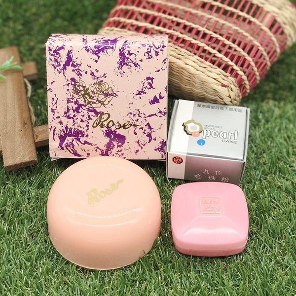 【丸竹】玫瑰蜜粉+金珠粉