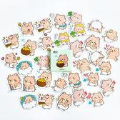 【BlueCat】貪吃熊哼歌盒裝貼紙 封口貼紙 (45入)