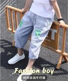 防蚊褲-男童牛仔褲夏薄款褲子防蚊褲兒童短褲破洞褲 提拉米蘇