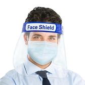 醫用面罩防塵面屏透明防塵全臉防疫兒童醫護護目鏡防飛沫 【防疫必備】