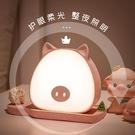 星空燈小夜燈可充電式臥室床頭用新生嬰兒哺乳寶寶喂奶護眼台燈睡眠夜光 【全館免運】