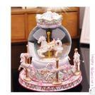 食尚玩家 結婚生日禮物水晶球女公主發光音樂盒旋轉木馬千與千尋復古音樂盒