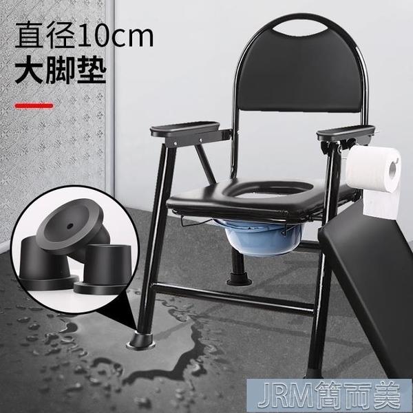 老人坐便器移動馬桶可摺疊病人孕婦坐便椅子家用老年廁所坐便凳子 快速出貨YJT