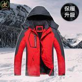 冬季精選款 優質保暖加絨加厚戶外休閒修身韓版機能外套 紅《P0161》