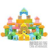 50塊兒童積木木制1-3-6歲男孩女孩寶寶益智木頭創意花紋玩具桶裝【萊爾富免運】