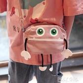 女童包包 女童斜挎包2019新款潮包斜挎單肩包休閒小包背包女孩小包包兒童包 polygirl