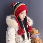 兒童帽子 秋冬季正韓潮新品兒童套頭護耳毛線帽子女孩大童加絨保暖針織帽【降價兩天】