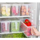 【2入組】冰箱抽屜款帶蓋收納保鮮盒 廚房...