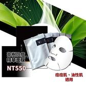 【南紡購物中心】VG 茶樹抗痘面膜 5片/盒 一入