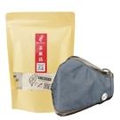 PYX 品業興 S版輕巧型口罩 -藍+茶圖誌茶包組
