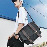 單肩斜背包青年包韓版男士斜跨旅行休閒街頭學生書包男包包帆布包 蘿莉小腳ㄚ