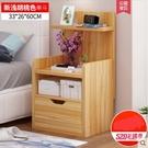 簡易床頭櫃簡約現代臥室置物架床邊小櫃子收納迷你小儲物櫃經濟型