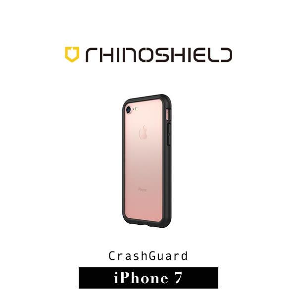 【G2 STORE】二代 Rhinoshield Crashguard 犀牛盾 耐衝擊 iPhone 7 防摔 保護 邊框 殼 - 黑色(附贈背面保護貼)