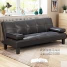 沙發床 小戶型客廳沙發床兩用可摺疊省空間簡易經濟型多功能雙人懶人沙發 小艾時尚NMS