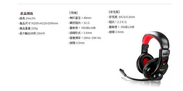 ◆KINYO 耐嘉 EM-3651 重低音耳機麥克風/耳罩式耳機/立體聲/網絡KTV/電動/抗噪音/電腦/筆電/電競