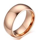 《 QBOX 》FASHION 飾品【RTCR-001R】精緻個性歐美素面百搭玫瑰金鎢鋼戒指/戒環