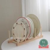 餐具瀝水架廚房收納置物架木質杯碟托盤【福喜行】