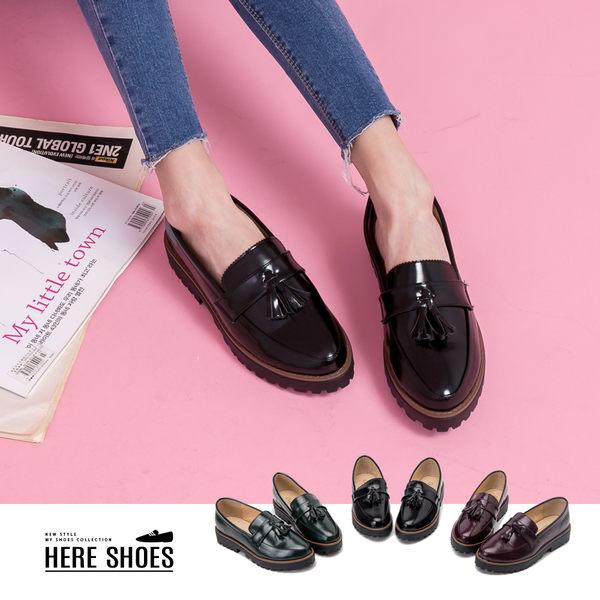 [Here Shoes]樂福鞋-MIT台灣製學院風亮皮流蘇包鞋樂福鞋莫卡辛娃娃鞋─KT368