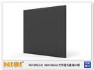 【24期0利率,免運費】NISI 耐司 F-Stopper Filtr ND1000 3.0 180X180 方形 減光鏡 減10格