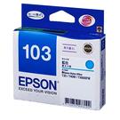 T103250 EPSON 原廠 No.103 高印量XL藍色墨水匣 適用 Stylus Office T30/T40W/T1100/TX510FN/TX550W/TX600FW/TX610FW