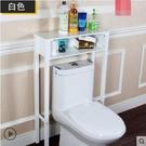 浴室馬桶架側邊櫃儲物簡約置物收納架落地【主圖款白色】