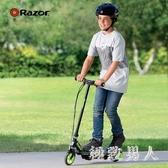 E兒童電動滑板車輕代步小型迷你便攜折疊兒童女雙輪 LJ8128【極致男人】